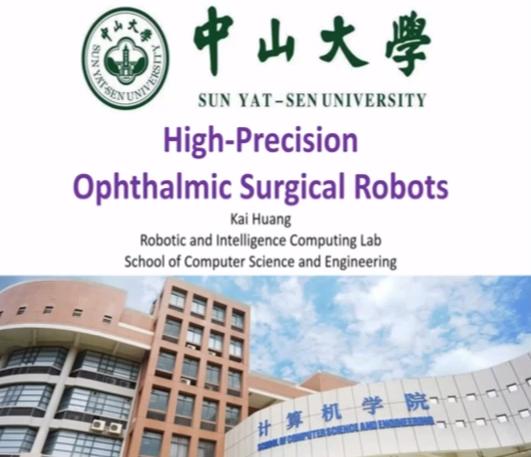 Kai Huang – High Precision Robots for Retinal Surgeries