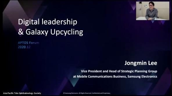 Jongmin Lee – AI & Healthcare A Perspective of Digital Transformation
