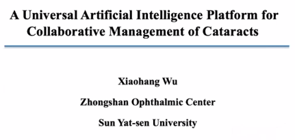 Xiaohang Wu – AI for Cataract in Adult Population